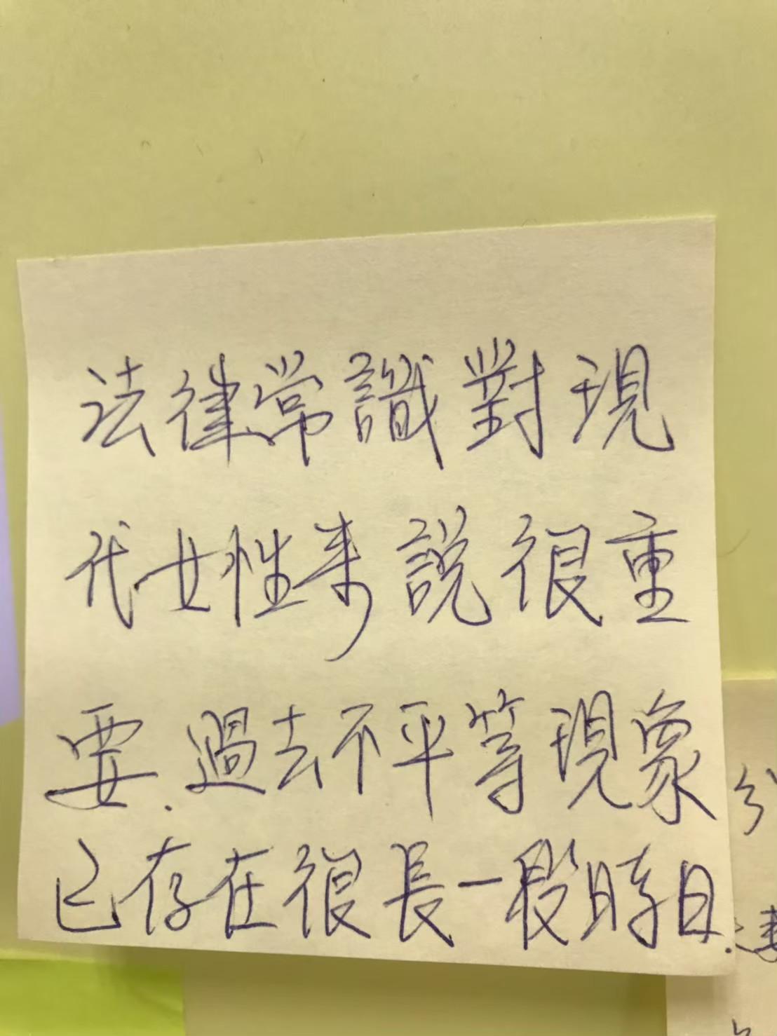 石勝漳老師財産制度_191126_0014