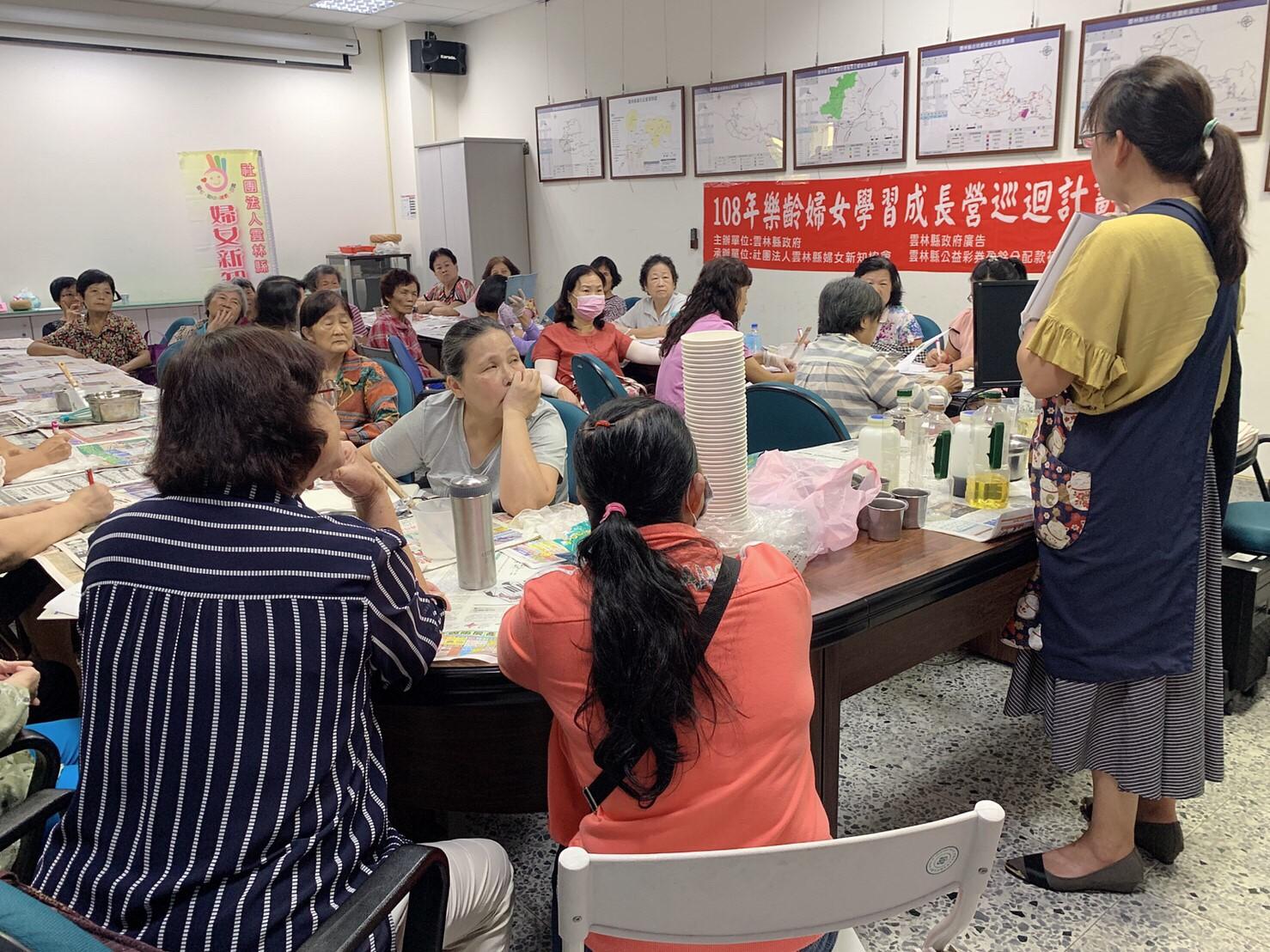 樂齡婦女學習成長營第3場108.9.3(古坑鄕)_190904_0002