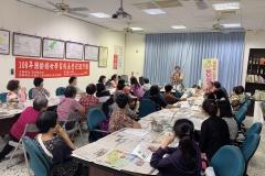 樂齡婦女學習成長營第3場108.9.3(古坑鄕)_190904_0001