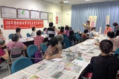 樂齡婦女學習成長營第3場108.9.3(古坑鄕)_190904_0012