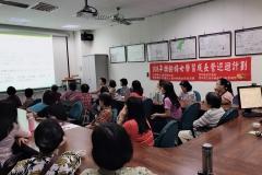 樂齡婦女學習成長營第3場108.9.3(古坑鄕)_190904_0014