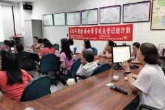 樂齡婦女學習成長營第3場108.9.3(古坑鄕)_190904_0015