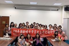 樂齡婦女學習成長營第3場108.9.3(古坑鄕)_190904_0019