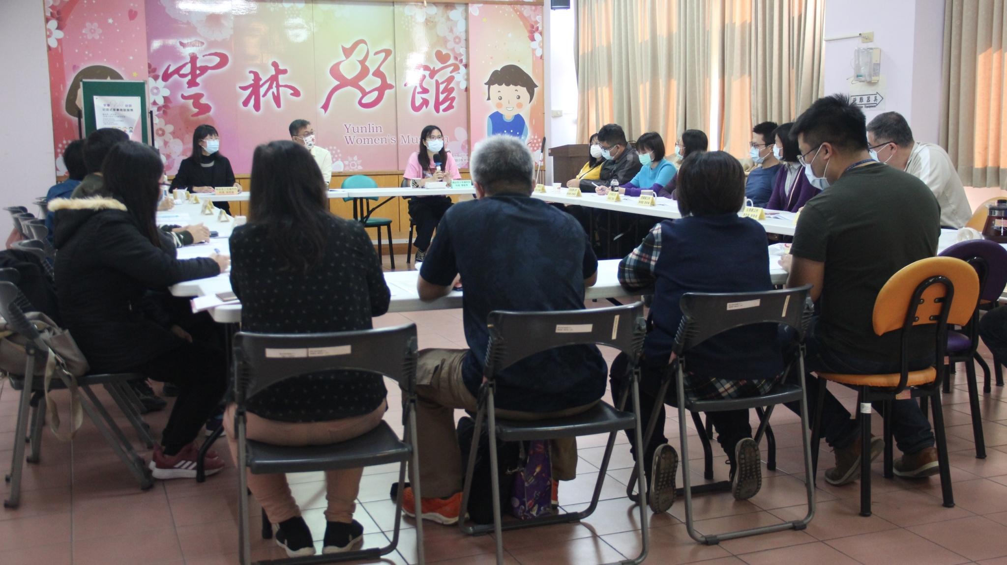 婦女福利業務聯繫會議照片紀錄_210115_12