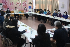 婦女福利業務聯繫會議照片紀錄_210115_1