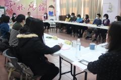 婦女福利業務聯繫會議照片紀錄_210115_4