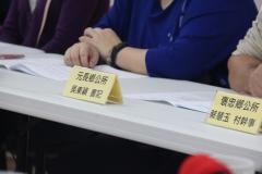 婦女福利業務聯繫會議照片紀錄_210115_8