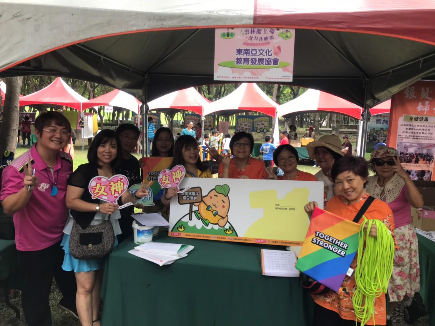 東南亞協會性別平權宣導_190506_0002