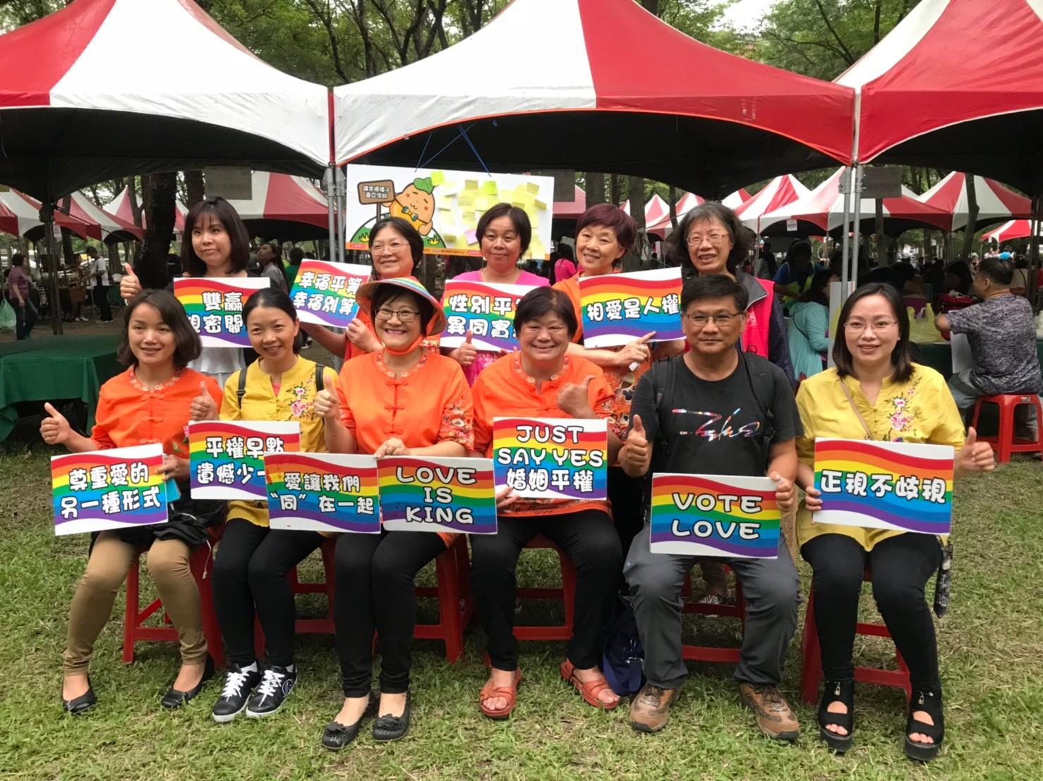東南亞協會性別平權宣導_190506_0015